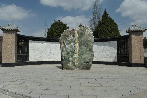 朱镕基总理植树纪念石